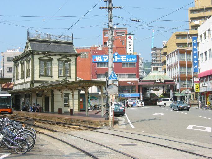 2003/09/16 松山 「松山散策 & ...