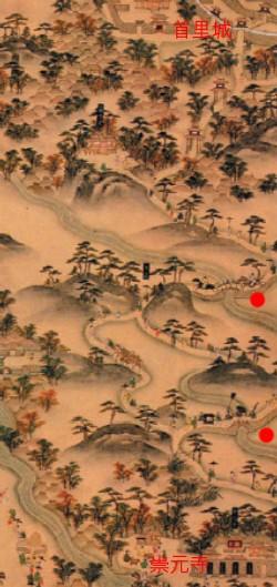琉球貿易図屏風の一部 いずれにせよ、「琉球貿易図屏風」においても、 長虹堤部分と安里を過ぎた..