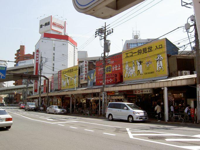 そのまま渋谷方面へ。山手通り ...